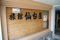 霞城公園前商店会pic